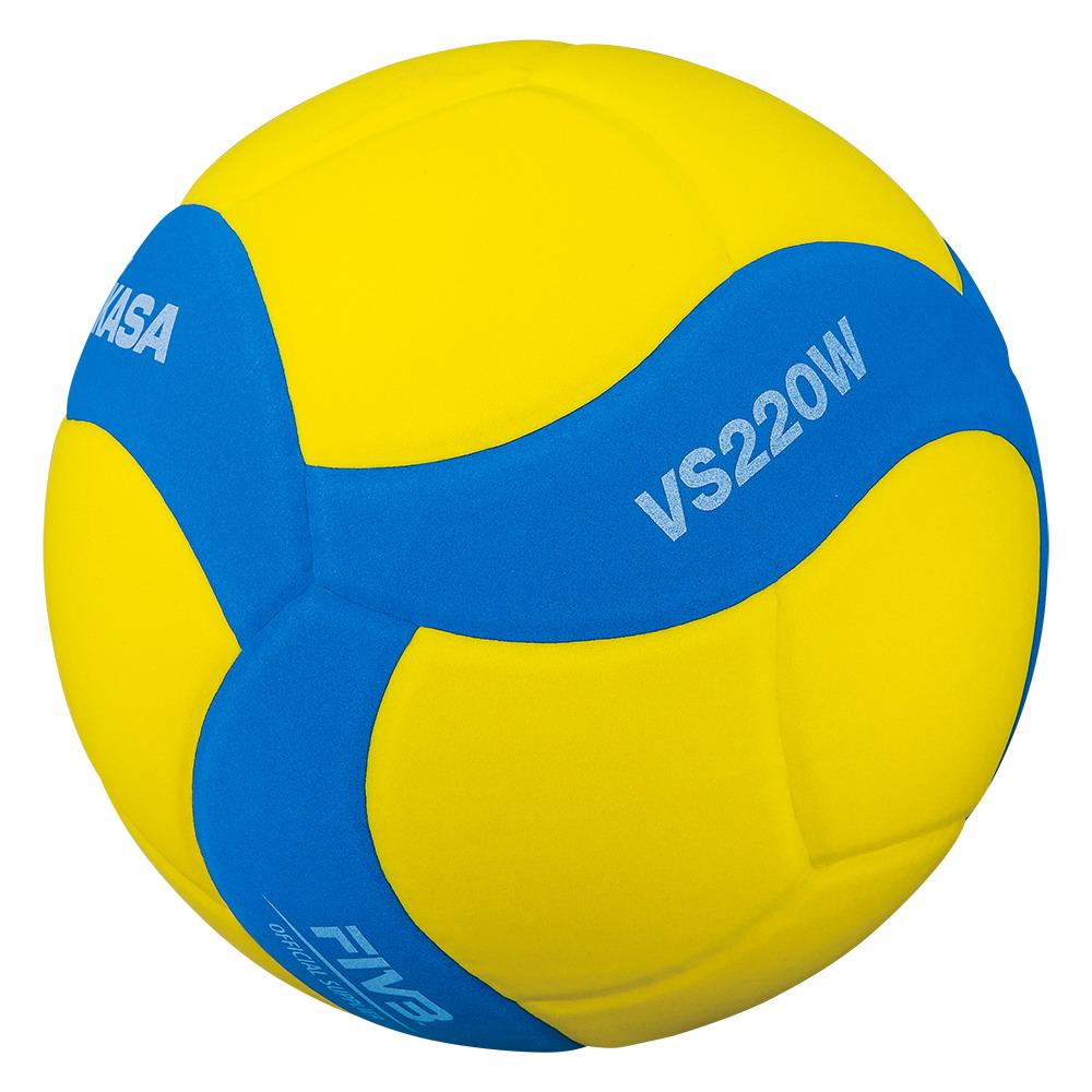 Dětský volejbalový míč Mikasa VS220W-YBL