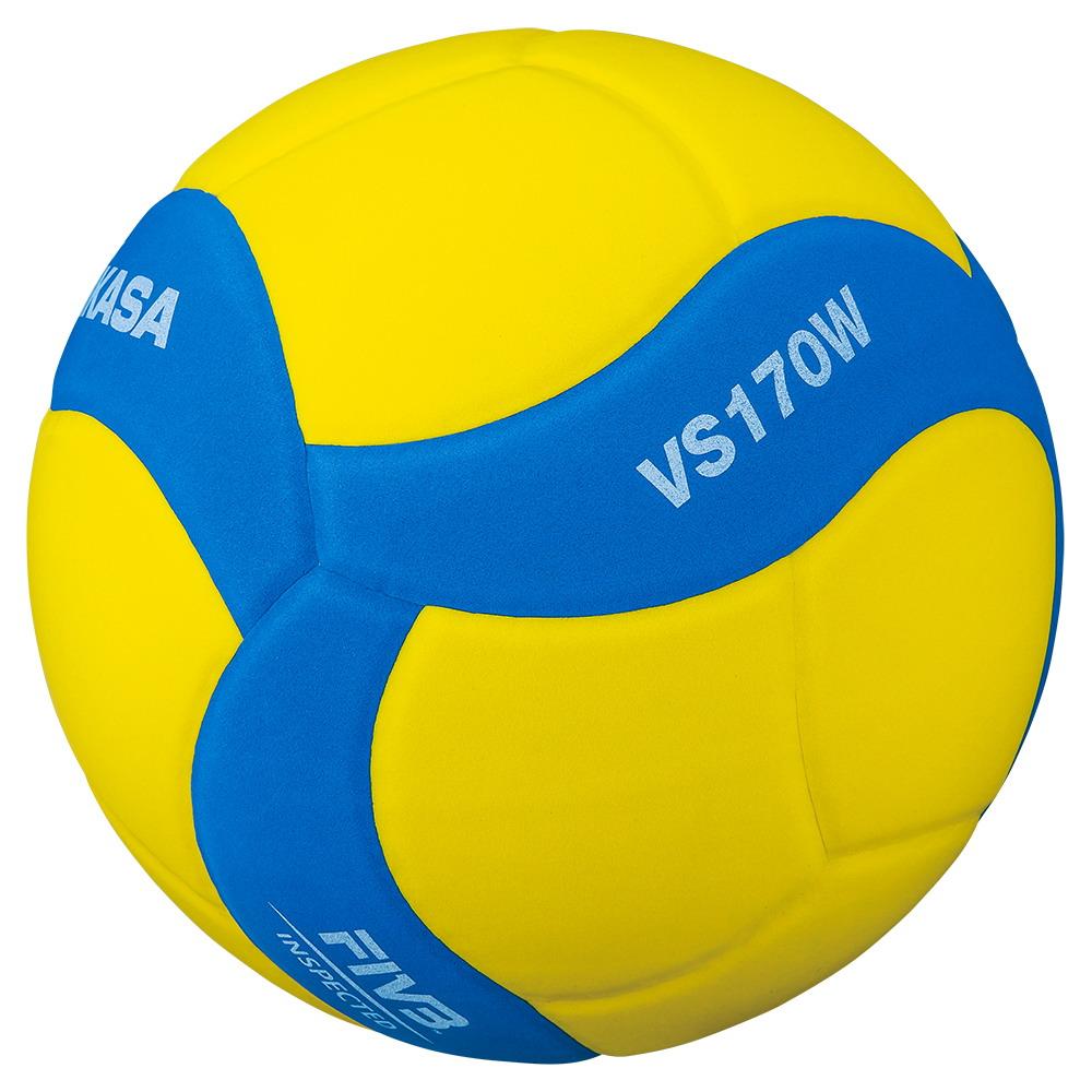 Dětský volejbalový míč Mikasa VS170W-YBL